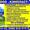 поликарбонат и теплицы и плинтуса и стрейчпленка и экструзионный утеплитель #154150