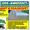 кровельные материалы. поликарбонат, плинтуса,  утеплитель, теплицы, стрейч-пленка #144596