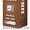 Торговый автомат для продажи губок для обуви #1012200