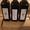 Масло оливковое первого холодного отжима Каламата Греция #1373606