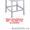 Резак и биговщик (оборудование для мини типографии или фотоателье). #1472245