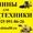 Шины для погрузчиков JCB,  TEREX,  CAT,  KOMATSU,  NEW HOLLAND,  СASE,  Bobcat,  Locust #108576