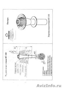 Воронка чугунная водосточная ВУ-100 - Изображение #3, Объявление #1288778