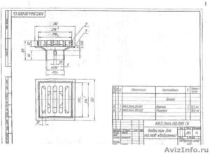 Воронка чугунная водосточная ВУ-100 - Изображение #4, Объявление #1288778