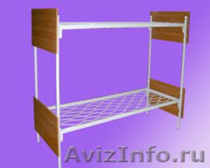 Кровати металлические для турбаз, кровати для гостиницы, кровати двухъярусные - Изображение #7, Объявление #1478840