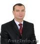 Юридические услуги г. Ставрополь Адвокат Бочаров Сергей Владимирович