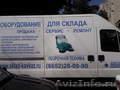 Техническое обслуживание и ремонт уборочной техники,  клинингового оборудования.