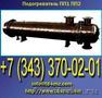 Теплообменник водоводяной, теплообменник пароводяной, теплообменник ПП, , Объявление #19847