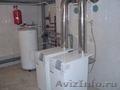 Отопление Водоснабжение cnf