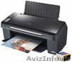 МФУ Epson CX4300 (принтер,  сканер,  копир)