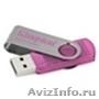 USB flash,  Карты памяти,  USB HDD,  кардридеры,  WEB-камеры. Широкий ассор