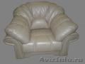 Мебель Комфорт:мебель в наличии и на заказ от проиводителя.