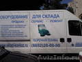 Ремонт и техническое обслуживание уборочной техники,  клинингового оборудования.