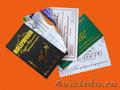 Визитки,  листовки,  дисконтные карты