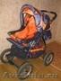 Срочно продается детская коляска!