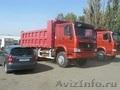 Продаём самосвалы   Howo в наличии,   Омск  25 тонн ,  2300000 руб