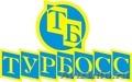Пассажирские перевозки Ставрополь. Туры в Домбай,  Лаго-Наки,  Море,  Корпоративы