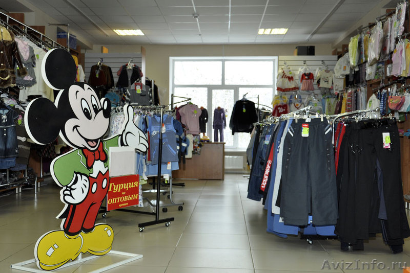 Магазины Одежды В Ставрополе