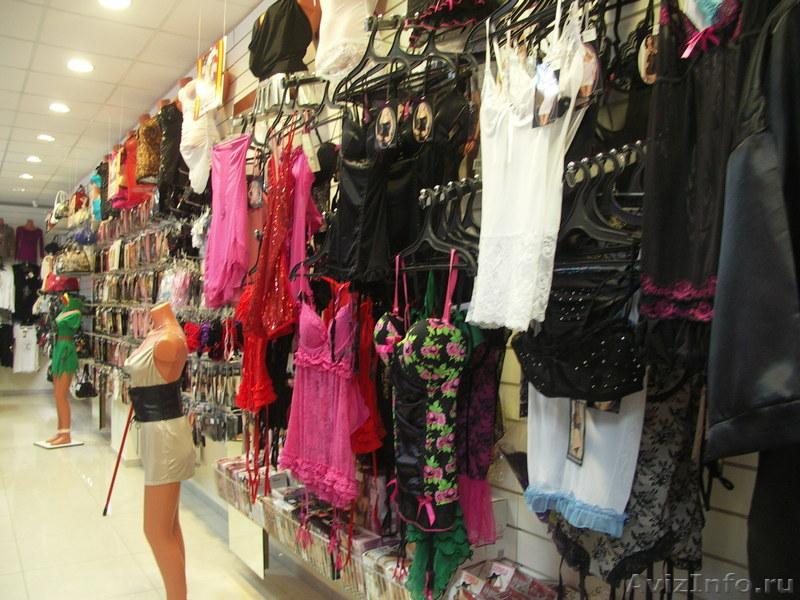 Магазины Качественной Женской Одежды С Доставкой