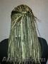 Наращивание волос,  африканские косички