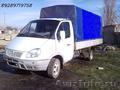 Грузоперевозки по Ставропольскому краю