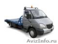 Эвакуаторы Газель . У нас Вы можете купить автоэвакуатор ГАЗ 3302 выгодная цена