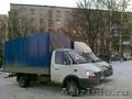 Грузоперевозки по городу,  краю,  России