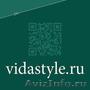 Создание сайтов от 12000 рублей