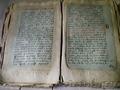 старославянская книга