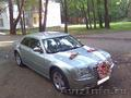 АМЕРИКАНСКИЙ ШИКАРНЫЙ АВТО крайслер С300 1300р/ч