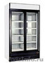 Холодильное оборудование б/у ИНТЕР 800Т Ш-0, 8 -СКР