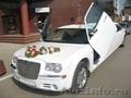 Прокат лимузинов и авто бизнес класса!
