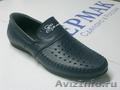 лучшая обувь!!
