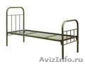 Кровати для больницы, кровати одноярусные, кровати двухъярусные оптом - Изображение #2, Объявление #695577