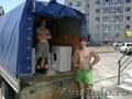 Бригaдa отвeтствeнных и трудолюбивых грузчиков г.Ставрополь.Нeдорого, Объявление #660146