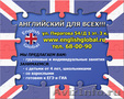 Учим английский вместе с English Global!!