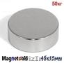 Мощные неодимовые магниты, Объявление #755905