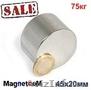 Мощные неодимовые магниты - Изображение #2, Объявление #755905