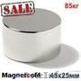 Мощные неодимовые магниты - Изображение #3, Объявление #755905