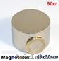 Мощные неодимовые магниты - Изображение #4, Объявление #755905