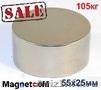 Мощные неодимовые магниты - Изображение #5, Объявление #755905