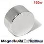 Мощные неодимовые магниты - Изображение #7, Объявление #755905