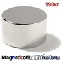 Мощные неодимовые магниты - Изображение #8, Объявление #755905