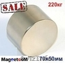 Мощные неодимовые магниты - Изображение #9, Объявление #755905