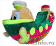 Белорусская мягкая игрушка, Объявление #787344
