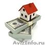 Я выдавать финансовую помощь и ипотечные кредиты людям