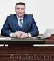 Адвокат. Юридические услуги в Ставрополе,  СКФО,  ЮФО