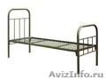 кровати армейские, кровати для лагеря, кровати металлические - Изображение #7, Объявление #904179