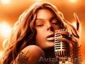 Студия звукозаписи Art Music pro, Объявление #943643