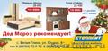Реклама на счетах Кубаньэнерго